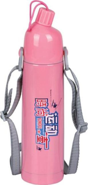 Vacuum Flask (350ml)