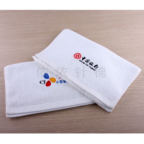 promotion gift towel